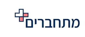 לוגו מתחברים.png