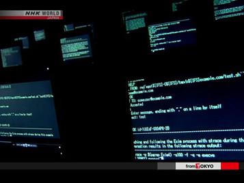 IoT : le Japon va hacker ses citoyens au nom de la cybersécurité