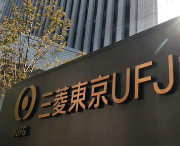 MUFG, a Leading Japanese Bank Moves to the Cloud