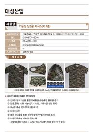B-26_태성산업_기능용 남성용티셔츠, 속셔츠, 사각팬티