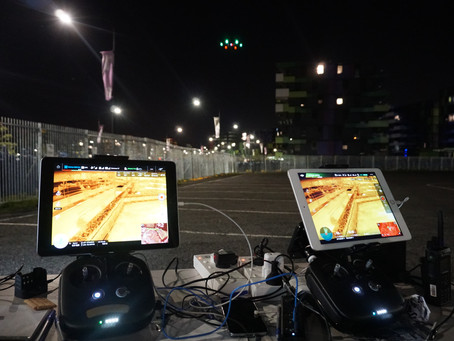 Drone Security - Gold Coast 2018 Commonwealth Games