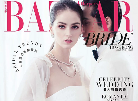 Media | Bazaar Bride June 2018