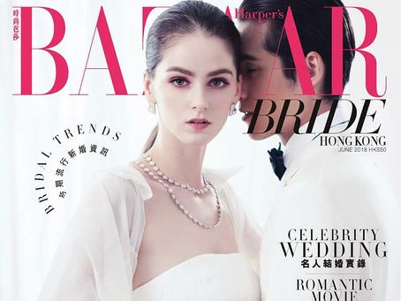 Media | Bazaar Bride June 2018