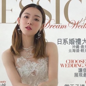 Media | Jessica Dream Wedding 2018