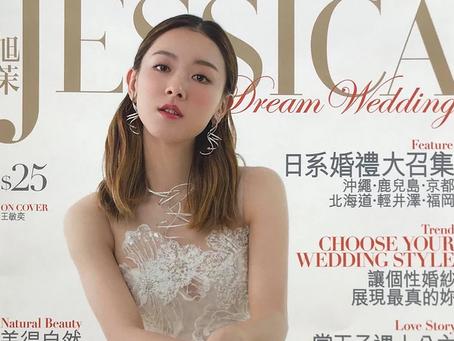 Media | Jessica Dream Wedding 2018