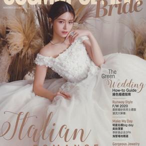 Media | Cosmopolitan Bride 2019