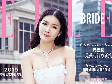 Media | Elle June 2018