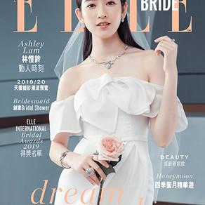 Media | Elle Bride 2019