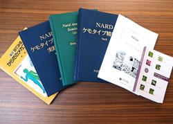 ナード・ジャパン書籍