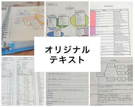 image_6483441-4.JPG