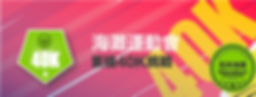1012_banner.png