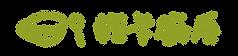 logo-9f577f012b4b4483b6cbc436ebf95d5f043