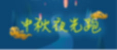 0913-banner.png