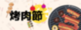 banner5015.png