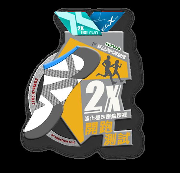 exg_201703_medal.png