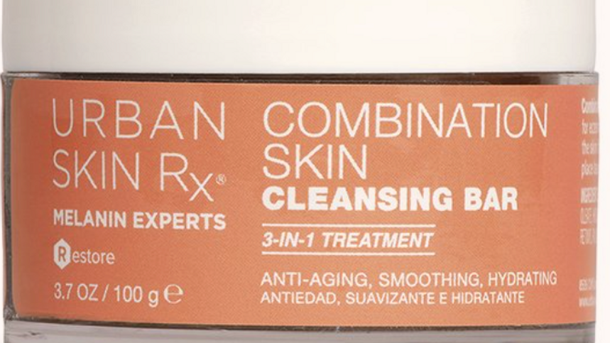 COMBINATION SKIN CLEANSING BAR        3.7oz