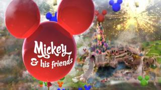 Disney commercial