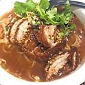 Yaowarat Duck Noodle Soup
