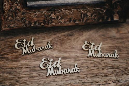 Eid Mubarak Rustic Table Decor