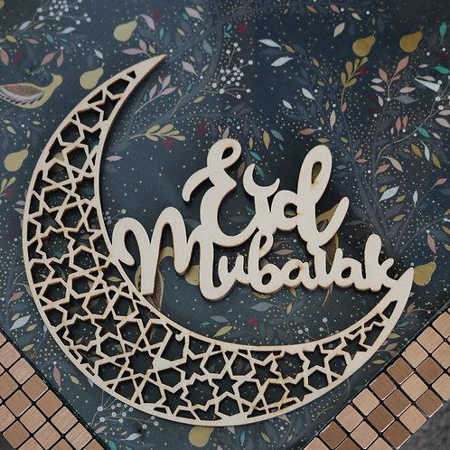 Eid Mubarak Hanging Decor