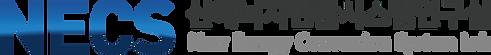 NECS logo 2_edited.png