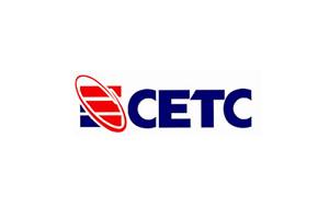 cetc.jpg