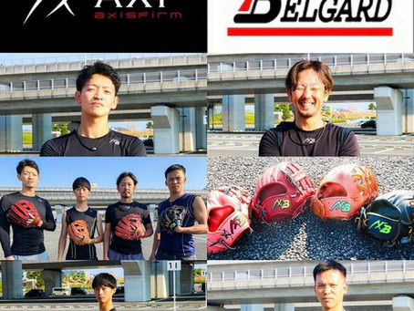 AXFアクセフ&ベルガード取扱スタート!! ONOVUS SPORTS(野球ショップin愛媛県松山市)