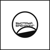 Многоразовые стикер-патчи для быстрого брендинга от Коморэби_инк