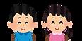 kyusyoku_boy_girl_edited.png