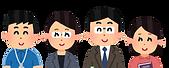 group_kyoushi_edited_edited.png