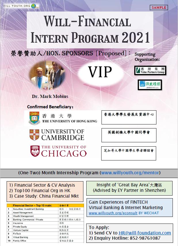 Mentor-Intern v2.png