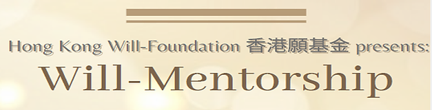 WILL-mentor title.png