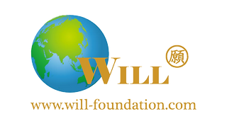 WIll-Logo-Gold-Final_edited.png
