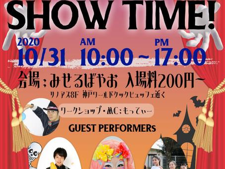 🎃Halloween SHOW TIME!🎃