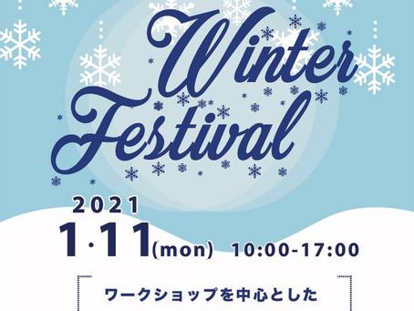 """❄️Notice❄️EVENT """"Winter Festival 2021""""🤩🤩🤩"""