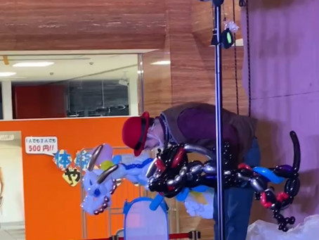 4/29 Mi Nara Balloon art Show!