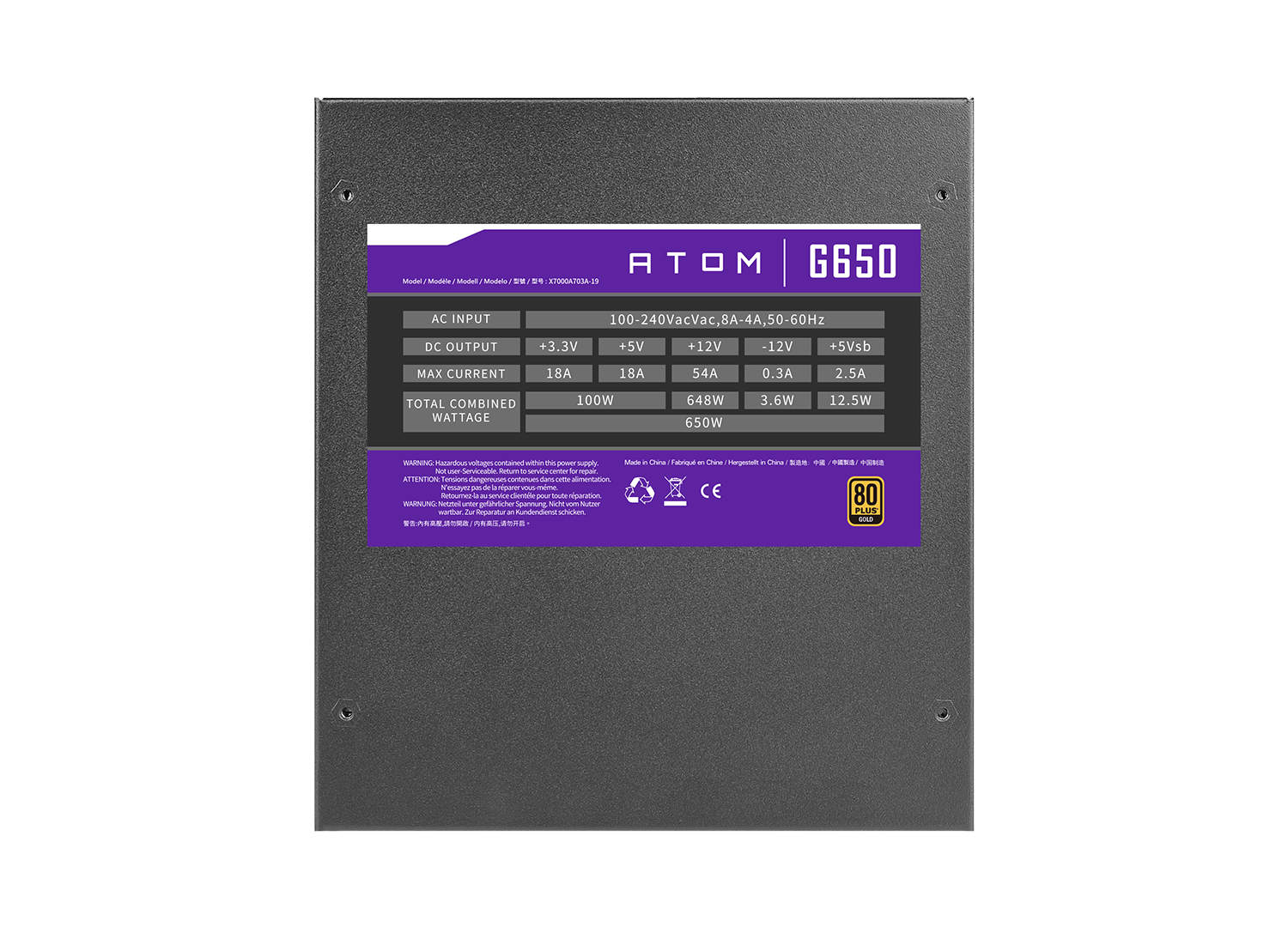 ATOM_G_650W_retouch-1.png