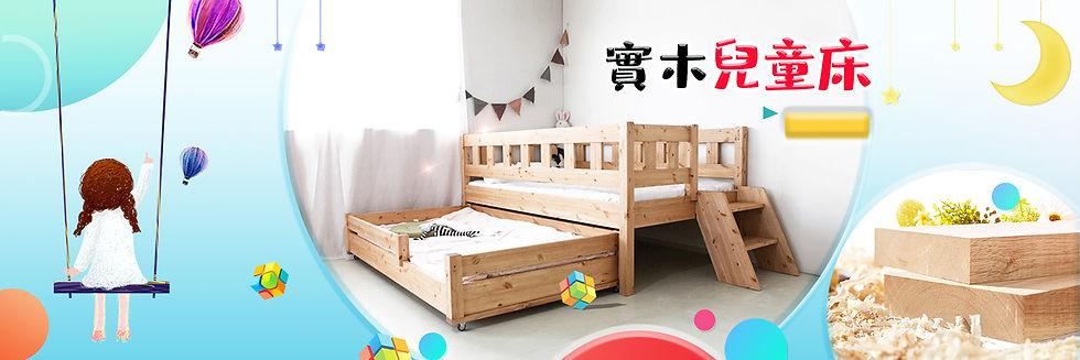 儿童床 swb086.jpg