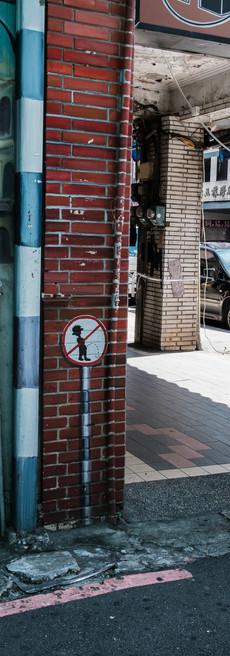 太原街-一同旅行-after.jpg