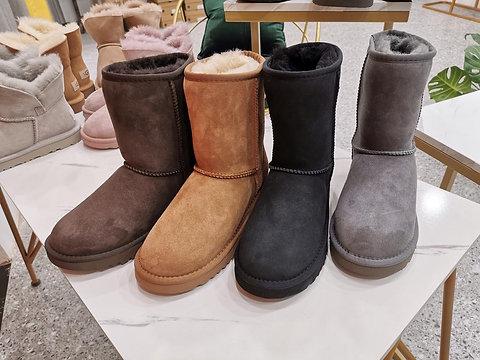 uggs boutique