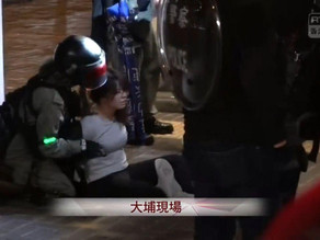 Amnesty (part 1 of 3) 大赦(1之3)