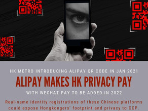 In communist Hong Kong and China there is no privacy of anything including data!