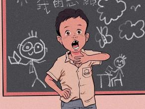 School teacher delisted by Hong Kong's EDB