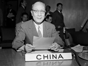 China's UN ambassador Peng Chun Chang 張彭春 was a key drafter of UNDHR