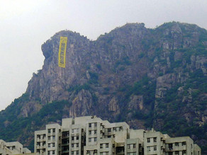 Amnesty (part 3 of 3) 大赦(3之3)