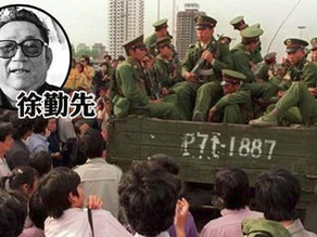 Exiled Chinese activists pay tribute to general who refused orders to attack Tiananmen protesters