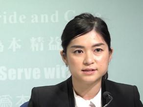 香港人,怒吼!— 譴責警方性暴力聯署 Hong Kong people roar! Condemn the Police for sexual violence