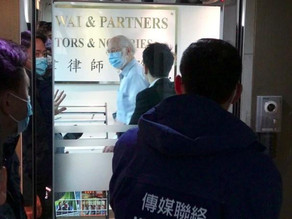 US Lawyer arrested inside law firm by Hong Kong national security police