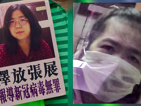 Citizen journalist Zhang Zhan reported on Wuhan virus sentenced to 4 years prison