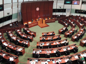 NPC's LegCo postponement; HK democracy denied